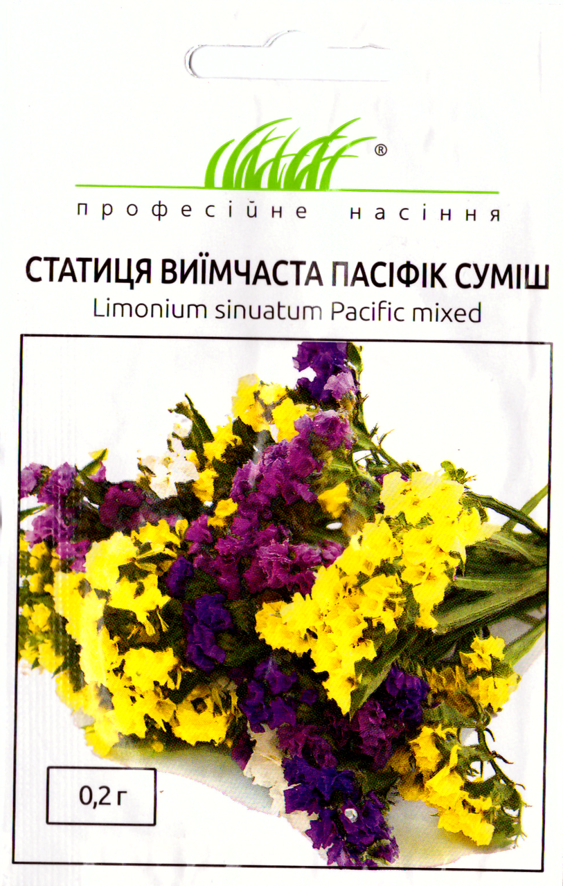 Семена статицы Пасифик смесь 0,2г ТМ ДОБРІ СХОДИ