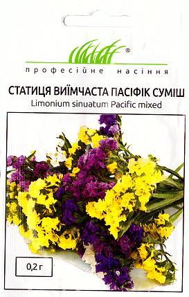 Семена статицы Пасифик смесь 0,2г ТМ ДОБРІ СХОДИ, фото 2