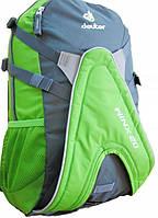 Рюкзак для роликів Deuter Winx. Міські та офісні рюкзаки.
