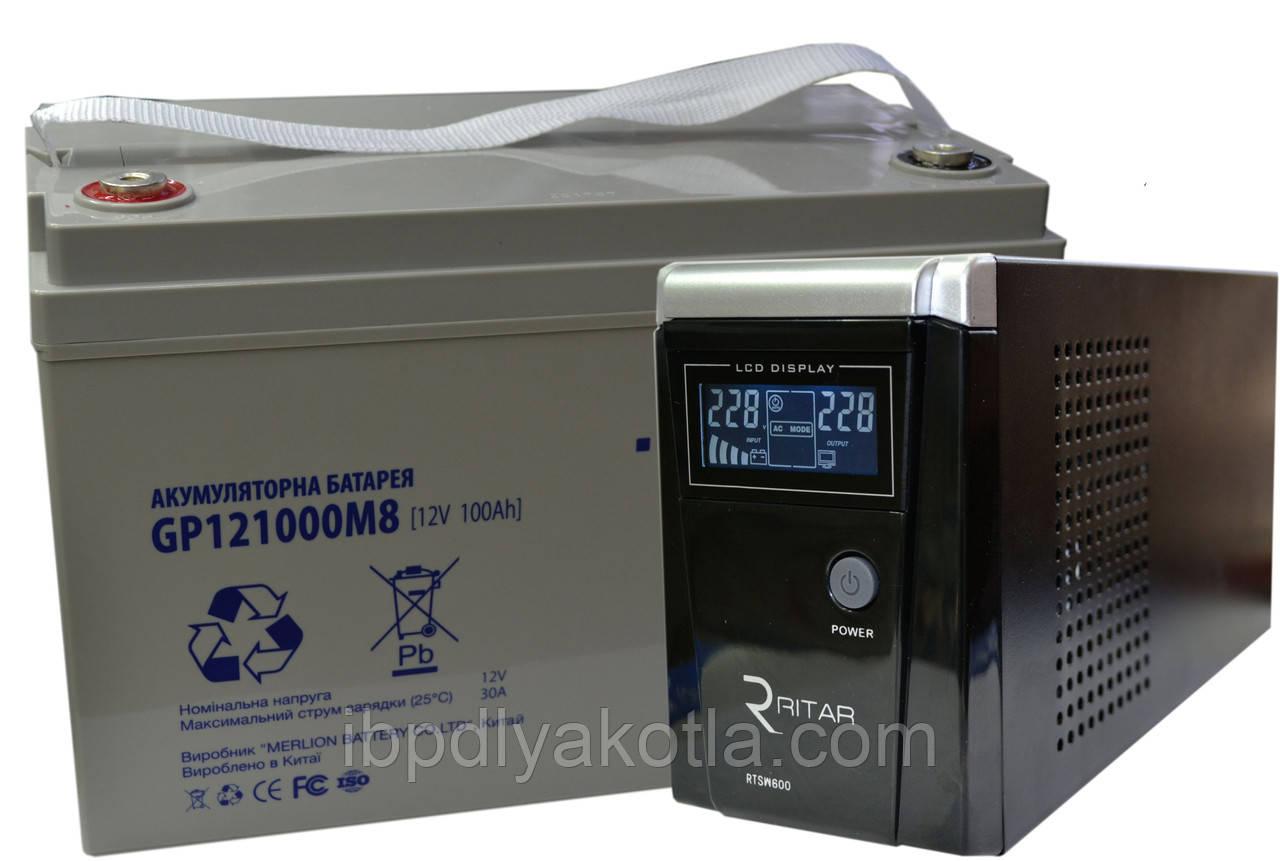 Комплект резервного питания ИБП RITAR RTSW-500 + АКБ Merlion GP12-100Ah для 7-12ч работы газового котла