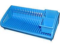 Сушарка пластикова для посуду з піддоном SL (24тар) блакитна ТМ КОНСЕНСУС