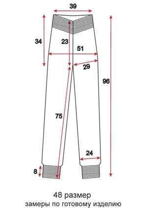 Женские брюки-шаровары - 48 размер - чертеж