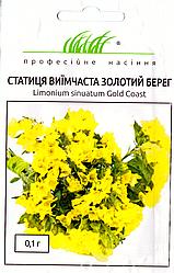 Семена статицы Золотой берег 0,1г ТМ ДОБРІ СХОДИ