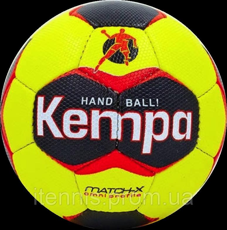 Мяч для Гандбола Kempa (size 0 c842da465f7cd