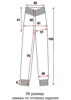 Женские брюки-шаровары - 56 размер - чертеж