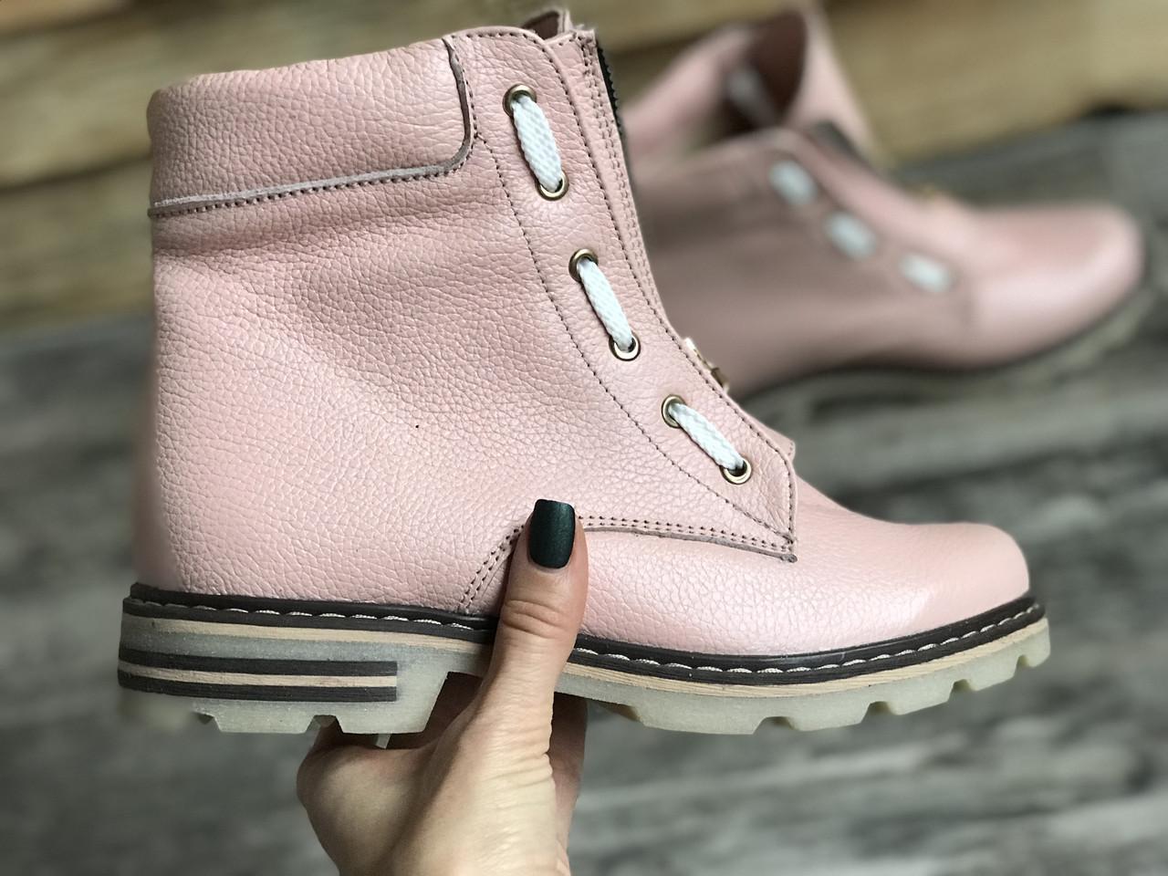 Ботинки из натуральной пудровой кожи флотар №376-7