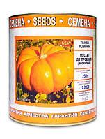 Семена Тыквы Мускат де Прованс мускатная, (Франция), 0,25кг