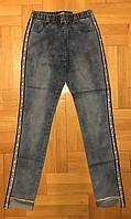 Джинсовые брюки для девочек оптом Grace 134-164 см, №.G80614