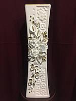 Ваза напольная керамическая для цветов и цветочных композиций белая с золотом и лепкой