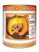 Семена Тыквы Штирийская голосемянная, (Австрия), 0,25кг