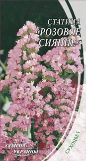 Семена статицы Розовое сияние 0.2г Семена Украины, фото 2