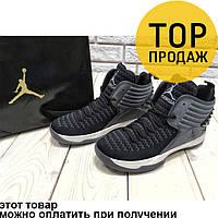 Мужские кроссовки Jordan, черные с серым / кроссовки мужские высокие Джордан, текстиль, легкие, удобные
