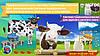 Система туманообразования высокого давления в животноводстве и сельском хозяйстве