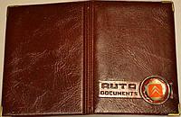 Обложка на водительские документы со знаком Citroen цвет коричневый