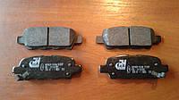 Колодки тормозные задние на Nissan X-TRAIL 01-13/NISSAN TIIDA 07-/SUZUKI GRAND VITARA II (JT), фото 1