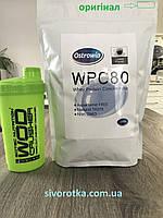Протеин WPC 80 Milkiland Ostrowia Latte 1kg.+шейкер!