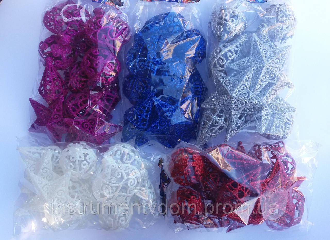 """Набор елочных игрушек """"Ажурные фигурки с блестками"""" (упаковка 12 шт)"""
