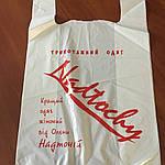 Меховое ателье черкассы, перешив шуб на новые модели, майстерня Олени Надточій, фото 4