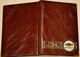 Обложка на водительские документы со знаком Chevrolet цвет коричневый