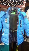 Модная тёплая куртка на мальчика