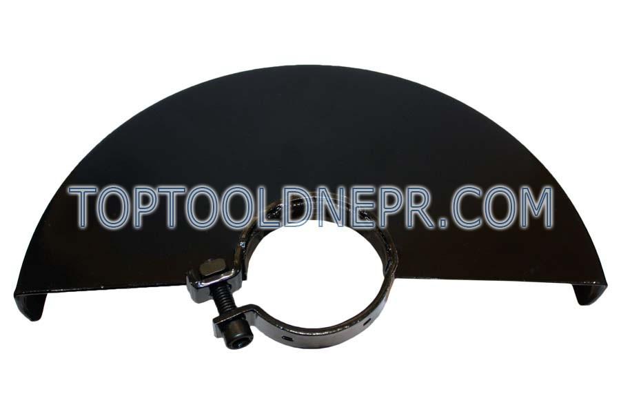 Кожух защитный для болгарки Ø 230 мм 53-55 мм