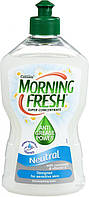 Средство для ручного мытья посуды  MORNING FRESH Neutral 0.4 л