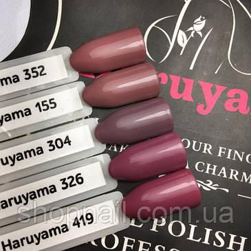 Гель-лак Haruyama №352 (коричнево-розовый), 8 мл, фото 2