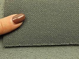 Автоткань оригинальная потолочная, цвет серый, на поролоне (сетка) (Германия)