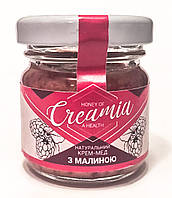 Крем-мёд Creamia с малиной, 44 г.