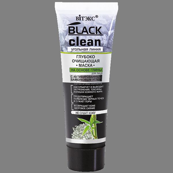Глубоко очищающая маска для лица Витэкс Black Clean