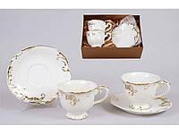 """Сервиз кофейный фарфоровый (4 предмета) чашки и блюдца """"Bonadi"""""""