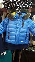 Шикарная тёплая куртка на мальчика