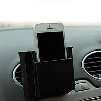 3 в 1 Авто Хранение Коробка Зарядное устройство для вентиляции воздуха для подставки для Xiaomi iPhone Samsung