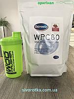 Протеин WPC 80 Milkiland Ostrowia Raspberry 1kg.+шейкер!
