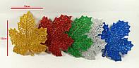 """Елочное украшение """"Кленовый лист цветной с блестками"""" (упаковка 10 шт), фото 1"""