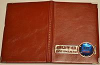 Обложка на водительские документы со знаком Audi цвет красный