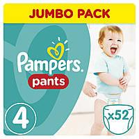 Подгузники-трусики Pampers Pants Размер 4 (Maxi) 9-14 кг, 52 подгузника