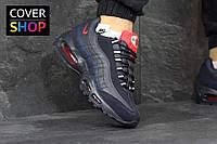 Кроссовки мужские Nike Air Max 95, темно-синие, материал - кожа+замша, подошва - пенка