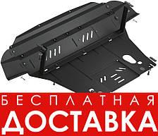 Защита КПП и Раздатки Isuzu D-Max (c 2014 --) объем-2,5 TDI