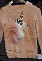 Детский теплый свитер на девочек (ангорка)