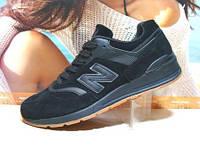 Кроссовки мужские New Balance 997 (реплика) черные 44 р.