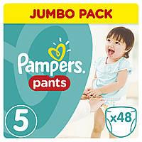 Подгузники-трусики Pampers Pants Размер 5 (Junior) 12-18 кг, 48 подгузников