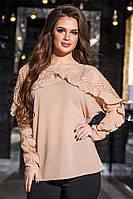 """Изумительная шифоновая блуза """"Adalyn"""" с очень красивой люрексовой сеткой на пличах и оборкой вокруг нее (4 цвета)"""