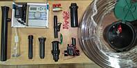 Декабрь - дополнительные скидки и акции на оборудование для систем орошения в нашем магазине!