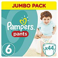 Подгузники-трусики Pampers Pants Размер 6 (Extra Large) 16+ кг, 44 подгузника
