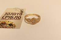 Золотое кольцо с цирконом. Вес 2,4 грамм. 17 размер. Комиссионное, б/у.