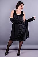 Сапфир. Элегантный костюм двойка для женщин супер сайз. Черный.