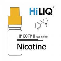 """Премиум никотин HiLIQ USA 100 mg/ml """"Сотка"""""""