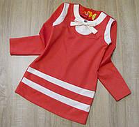 Детское трикотажное платье р.128