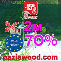 Сетка маскировочная, затеняющая 2м 70% Венгрия